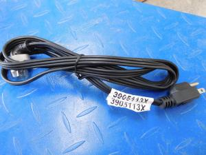 China High Quality Cummins Engine Heater Cable 3905113,Diesel Engine Cable on sale