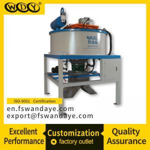 China 30000gs Electromagnetic Dry Magnetic Separator Iron Remover For Quartz Feldspar Powder Chemical on sale