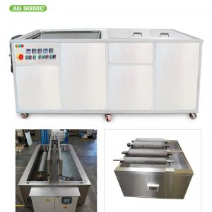 China Anilox Roller Ultrasonic Cleaning Equipment	6KW Heating Power For Various Roller on sale