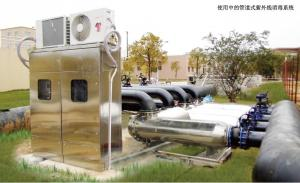 China 125mm UV Sterilization System , PLC Control UV Light Disinfection System on sale