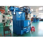 China Hydraulic Rubber Press Machine , Rotery Feeding Cylinder Rubber Vulcanizing Machine wholesale