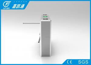China Intelligent automatic vertical tripod turnstile for super market supplier