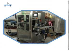 China Automatic Shrink Sleeve Labeling Machine For Cup Class Steam Shrink Tunnel on sale