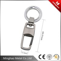 High quality nickel 59.51*11.7mm swivel snap hook for dog leash,Zinc alloy