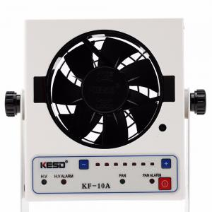 China High Frequency AC Ionizing Air Blower With Automatic Ion Balance System on sale