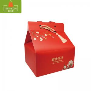 China High End Chinese Red Paper Moon Cake Egg-Yolk Puff with ribbon rope Packing Box on sale