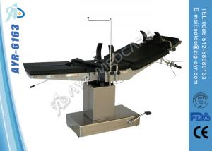 China Electric Surgical Operating Table on sale