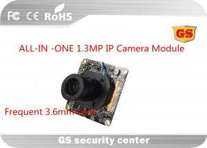 China 1.3M 1/3H81 Ultra low illumination CMOS IP camera module board  support Onvif  Third - party NVR on sale