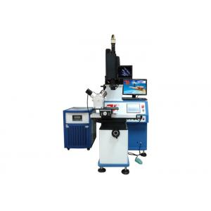 China Stainless Steel Automatic Laser Welding Machine / Laser Solder Machine on sale