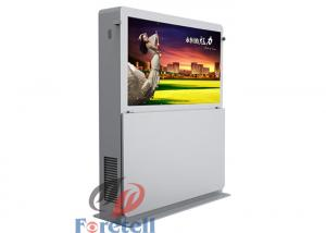 China 4096 * 4096 Resolution Outdoor Digital Signage Software Control Shopping Mall Kiosk supplier
