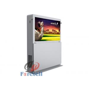 China 4096 * 4096 Resolution Outdoor Digital Signage Software Control Shopping Mall Kiosk on sale