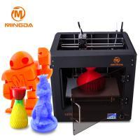 China MINGDA Small Glitar 4C 3D Printers / China Manufacturer 3D Prining Machine 300*200*200mm For Sale on sale