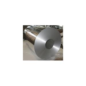 China 1200 bobina/tira de aluminio de la chapa de H12 H22 para la caja del aeroplano/de aceite/la caldera on sale