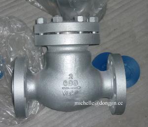 China API swing check valve on sale