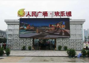 China DIP346 P16 Led Screen For Outdoor Advertising 1920 Hz Refresh Rate MBI ICs on sale