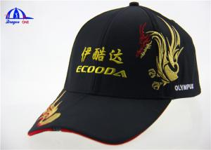 China 6 Panel LED Baseball Cap / Flashing Cap / Advertising Light Up Caps for Adult on sale