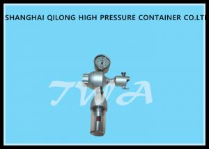 China Digital medical OxyEn Regulator With Flow Meter Health Care Product  YR-86-24 on sale