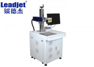 China PC Control Portable Laser Coding Machine 20W For Batch Expiry Date On Rubber / Resin on sale