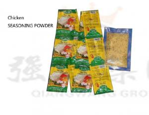 China 10*360 FUNGYUE   HALAL CHICKEN SEASONING   POWDER on sale