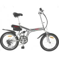 24V 250W halless brushless geared folding electric bicycle