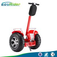 Segway smart Electric Chariot Scooter 1266wh with Burshless Motor 4000w