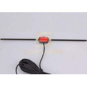 China Construction visuelle d'antenne de Digital TV d'accessoires de voiture imperméable dans l'amplificateur on sale