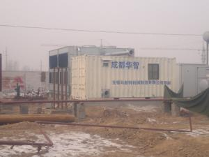China Industrial Open Circuit Cooling Tower Low Consumption , Water Collection Function on sale