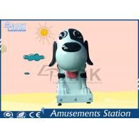 220V Kids Coin Operated Game Machine , Electronic Music Video Game Swing Car Arcade Machines