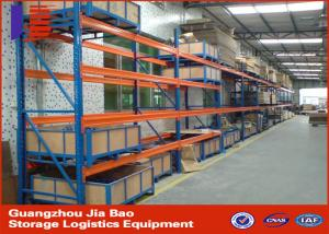 China Multilayer Steel Heavy Duty Storage Warehouse Storage Rack With Double C Beam on sale