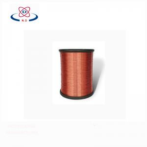 China Low Cost of Enamel Copper Coated Aluminum Wire on sale