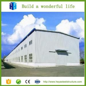 China China prefabricated construction factory light steel structure building on sale
