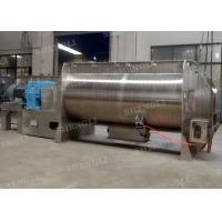 Plastic Single Shaft Paddle Mixer / Powder Mixer Machine For PVC / PP / ABS Powder