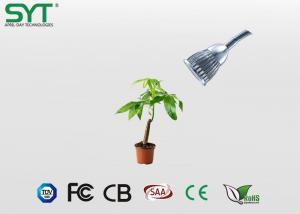 China La longue durée de vie LED élevant d'intérieur léger élèvent le service d'OEM/ODM de lampes disponible on sale