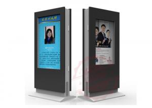 China LG Panel Outdoor Digital Billboard , IP65 Waterproof Monitor Advertising Stand 42 Inch on sale