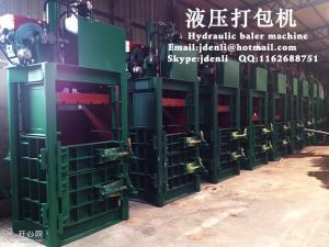 China máquina vertical de la prensa, prensa baing vertical, prensa del carboard, pequeña máquina de la prensa on sale