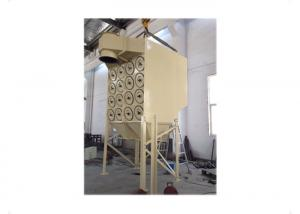 China Air Cleaning Mechanical Dust Collector Chemical Industry Fume Extraction on sale