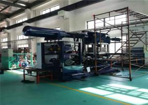 China 10000 CC Volume Horizontal Rubber Injection Molding Machine Compact  Structure on sale