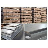 China Anti Corrosion 5383 Aluminum Plate , IRIS Standard Marine Grade Aluminium Alloy on sale