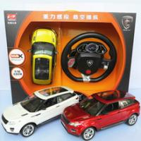 RC Toy Car1