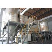 China High Speed Chemical Spray Dryer Ceramic Industry No Pollution No Leakage on sale