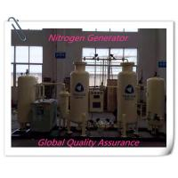 China White Gas Separation Equipment Whole System Line For Nitrogen / Oxygen on sale