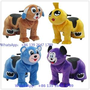 China indoor amusement machine Animals Rides In Shopping Malls on sale