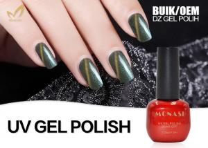 China Easy Apply Cat Eye Nail Gel Polish , Gel Color Nail Polish Bulk / OEM Available on sale