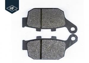 China Semi Metallic Aftermarket Motorcycle Brake Pads For Honda CBR250 30000 - 50000km Life on sale