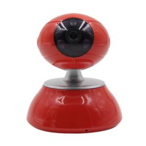 China H.264 Network Video Phone wireless outdoor PTZ IP Camera Support P2P and PnP on sale