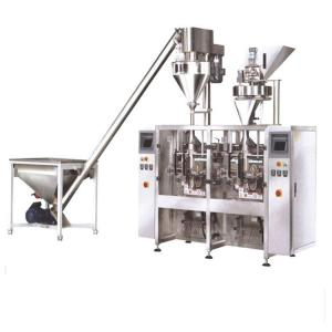 China Automatic packing machine Biscuit Chips packaging machine VFFS,VFFS vertical form fill seal machine protein powder fill on sale