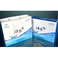 paper gift box made in china