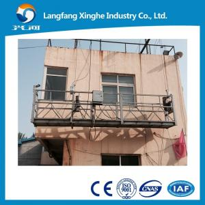China ZLP630 suspended access equipment /  suspended cradle system /  building cleaning gondola on sale
