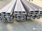 Type laminé à chaud standard barre d'acier de l'acier Sizes/JIS U de profilé en u de la Manche
