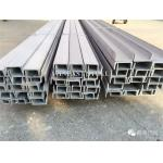 Tipo laminado en caliente estándar barra de acero del acero Sizes/JIS U del canal U del canal